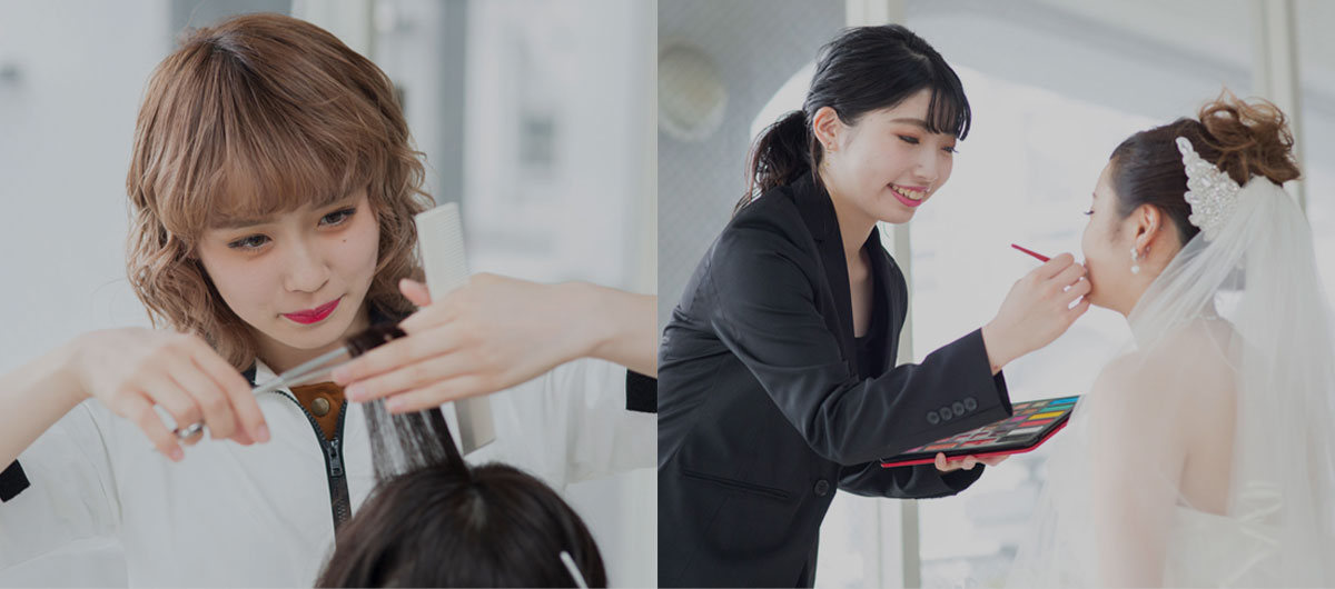 東京文化美容専門学校
